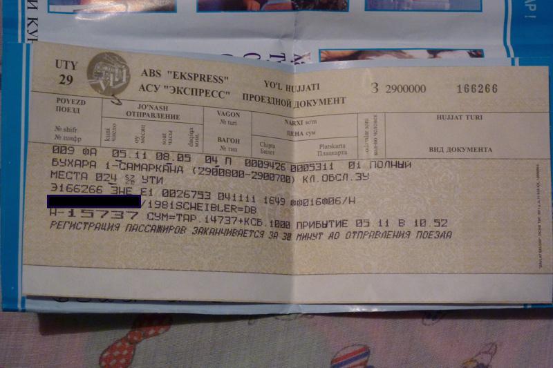 Usbekistan Zug-Ticket: Buchara nach Samarkand