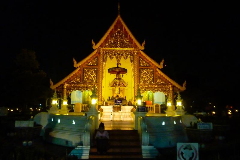 Chiang Mai, Thailand: Tempel