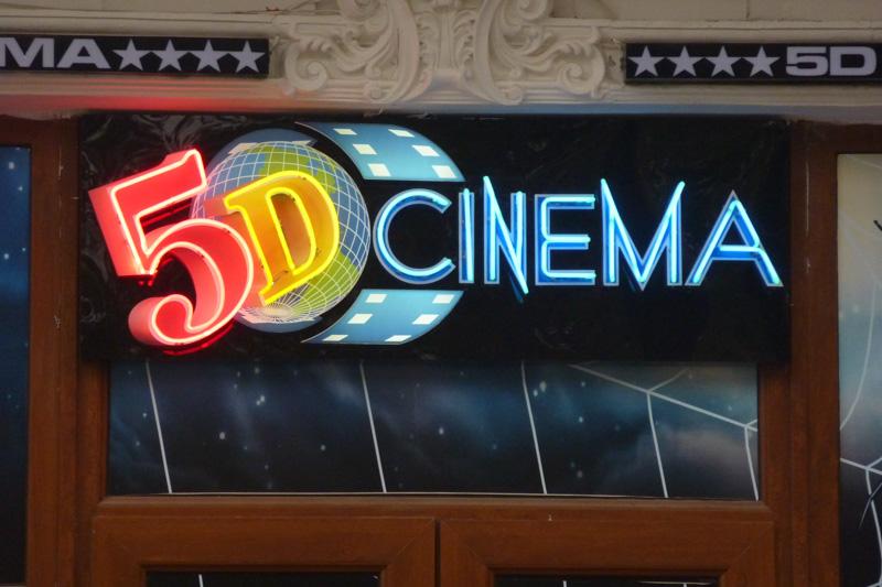 5D-Kino in Taschkent, Usbekistan