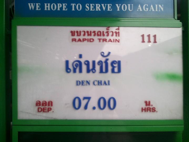 Thailand: Abfahrtstafel in Hua Lamphong