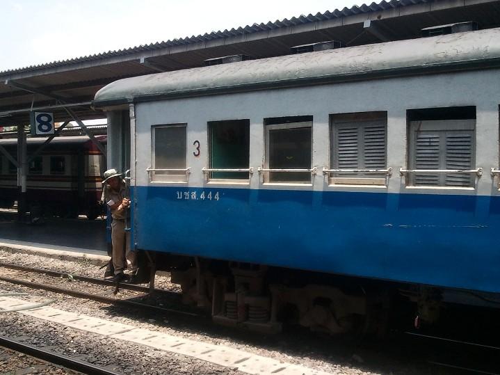 Zug Bangkok Aranyaprathet