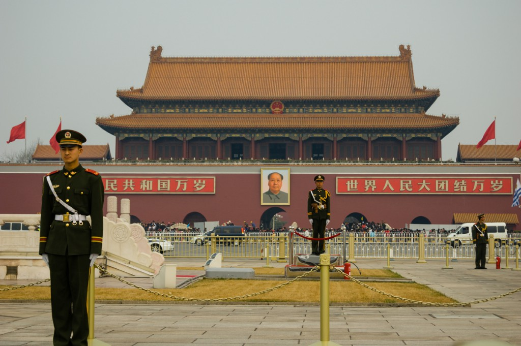 China: Verbotene Stadt in Beijing