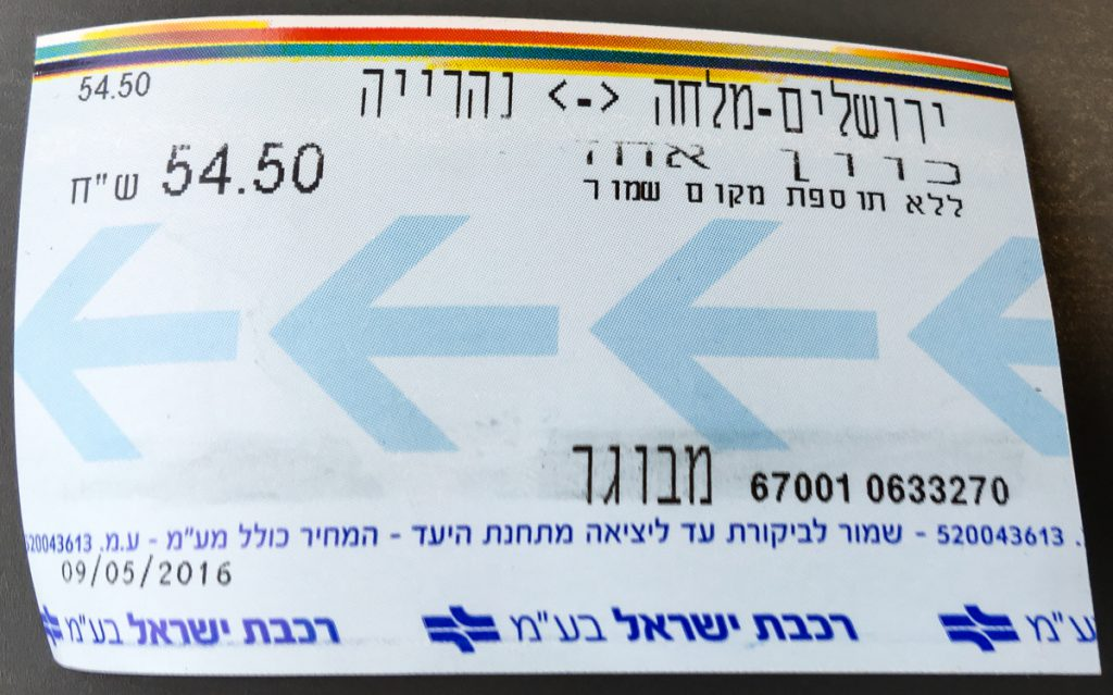 Zugticket in Israel