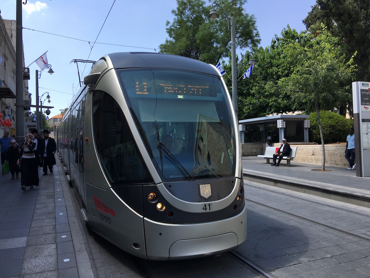 Tram Jerusalem