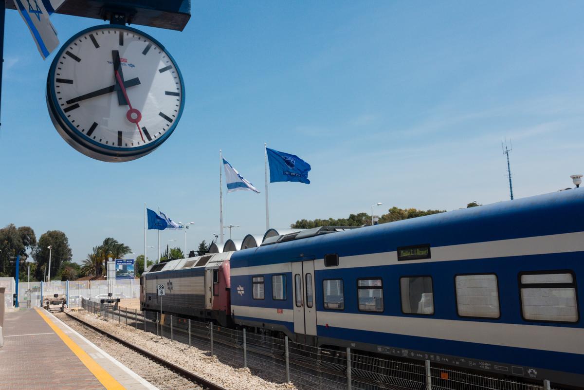 Israel mit dem Zug
