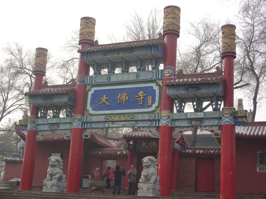 Urumchi China