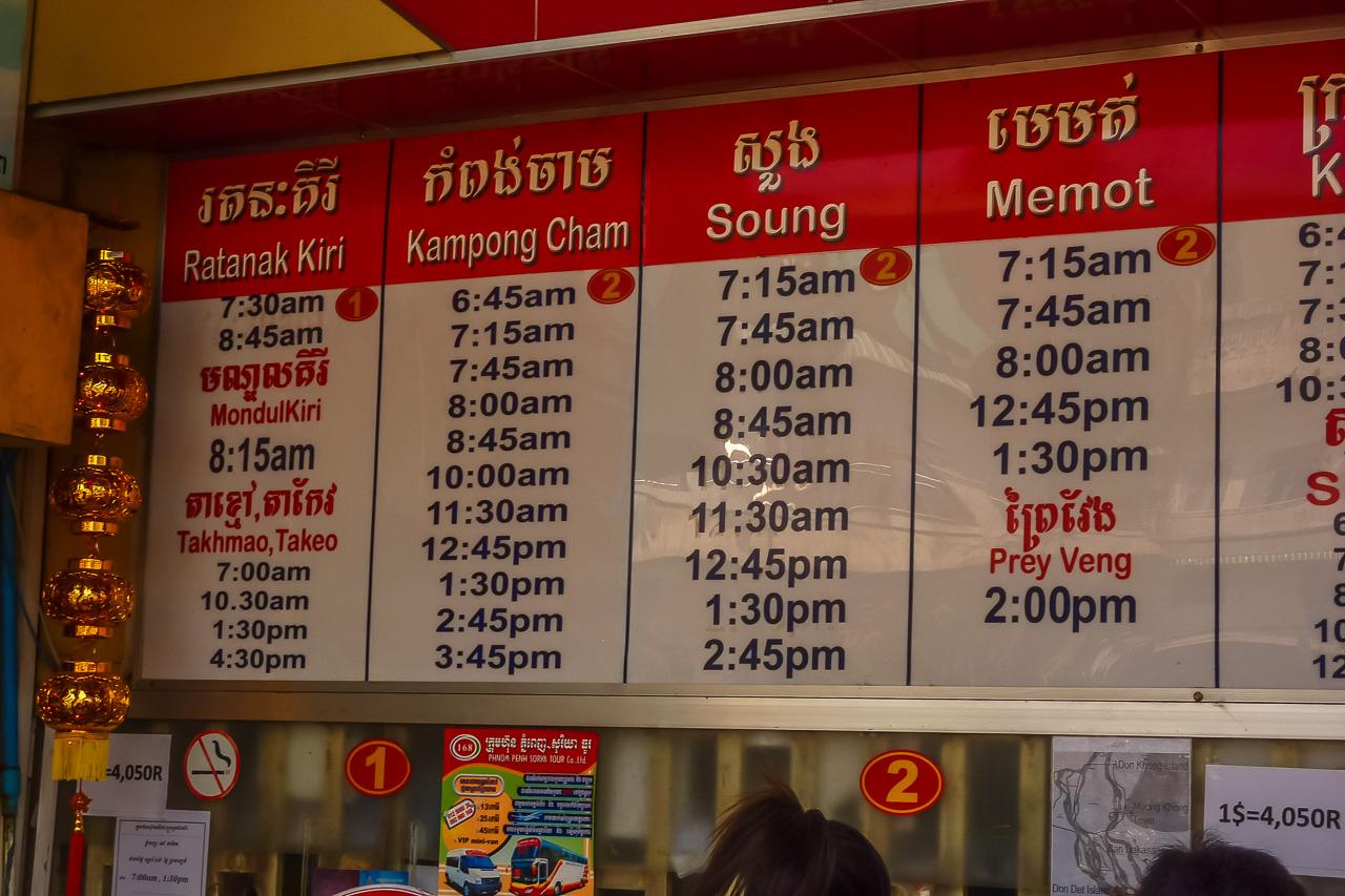 Kambodscha Bus