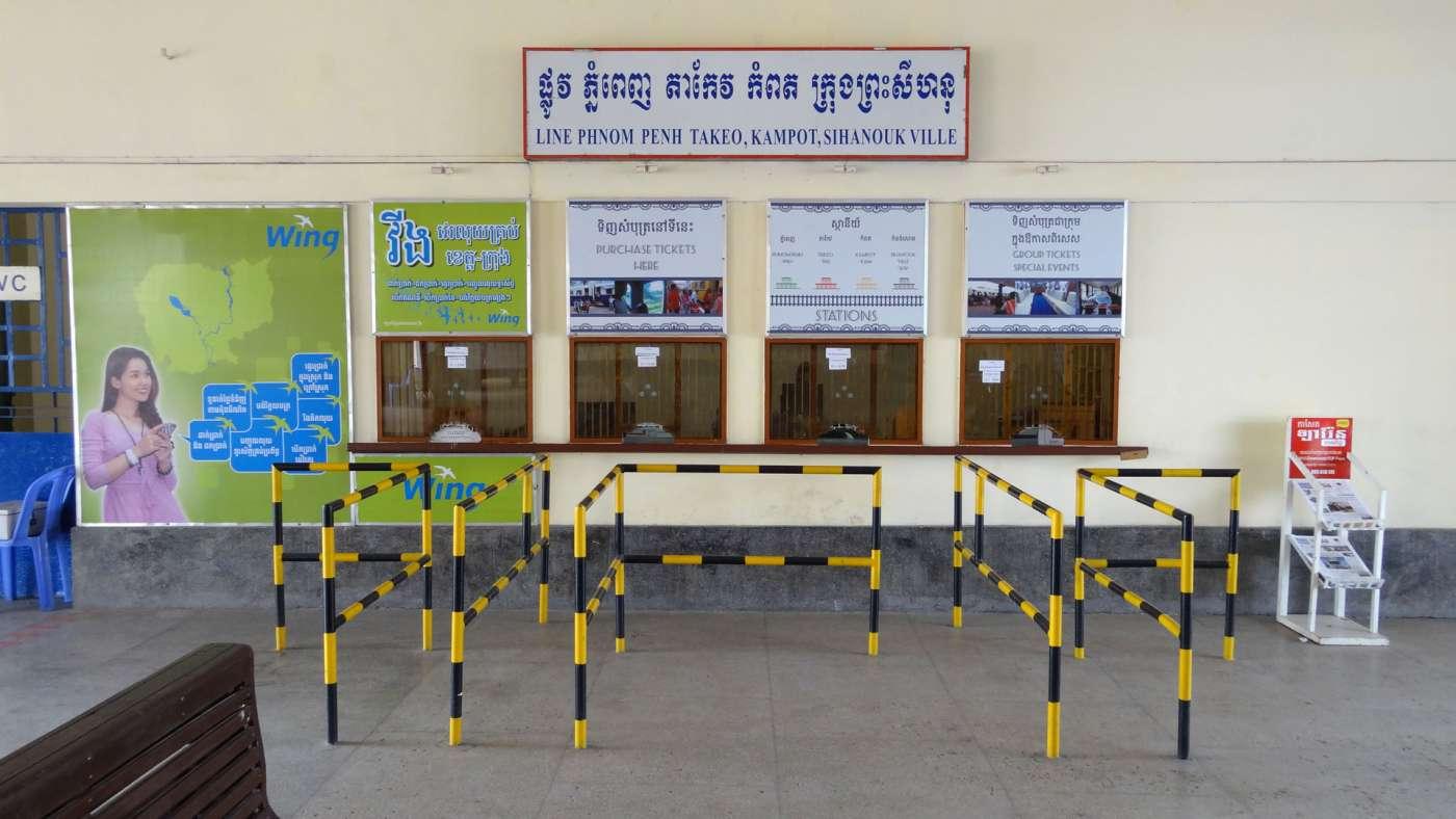 Kambodscha Zugticket buchen