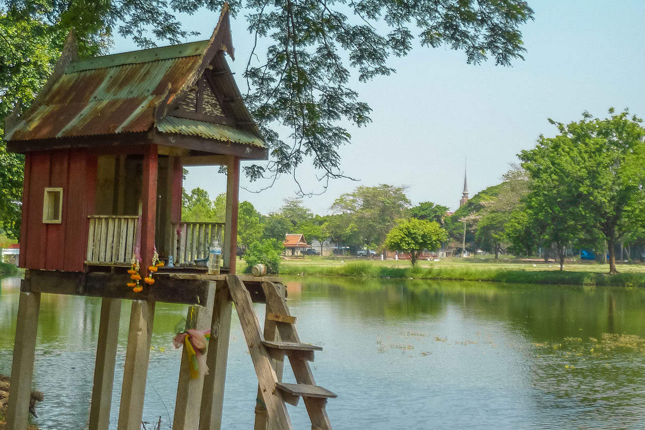 Zug Ayutthaya