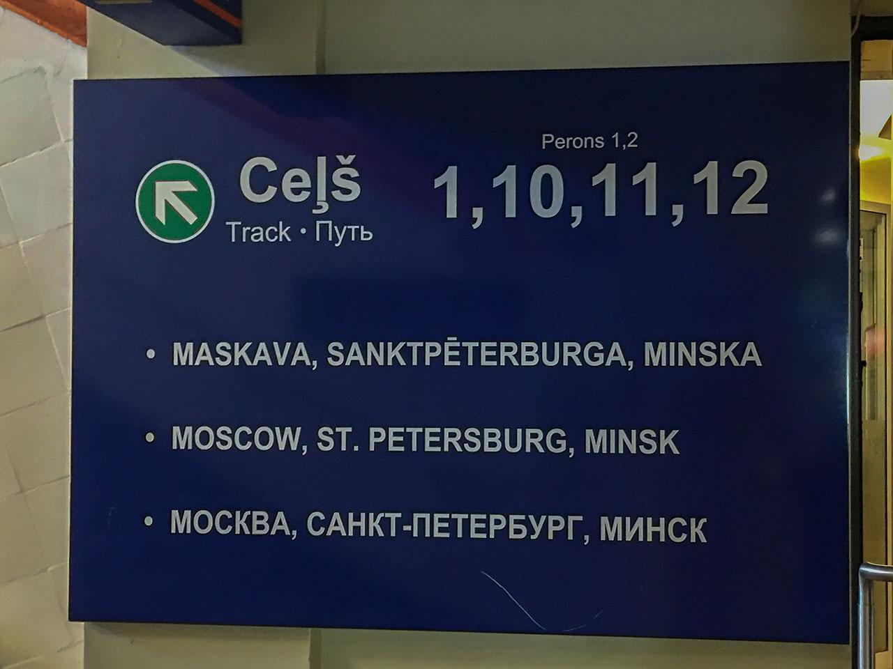 Zug Riga Kiew